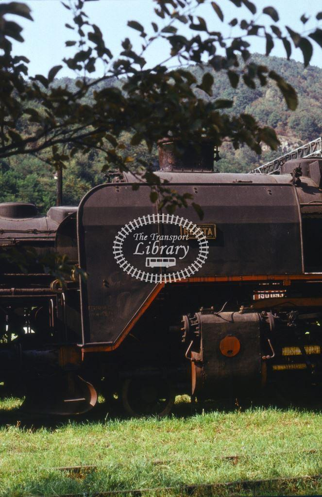 CFR Romania Railways Steam Locomotive  at Subcetate in 1975 - 24/09/1975 - Keith Taylorson
